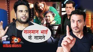 Krushna Abhishek ANGRY Reaction On Siddharth Dey's COMMENT On Sister Arti Singh   Bigg Boss 13