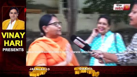 Som Parkash की पत्नी Anita Som Parkash का दावा, BJP जीतेगी Phagwara सीट