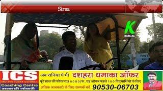 दुष्यंत, मेघना और नैना चौटाला ट्रैक्टर पर पहुंचे वोट डालने l दुष्यंत का बडा ऐलान l  k haryana