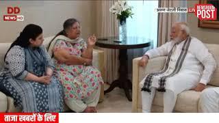 दिवंगत अरुण जेटली के घर पहुंचे पीएम मोदी, परिवार के सदस्यों से की मुलाकात