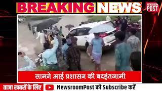 MadhyaPradesh के सीहोर की दिल दहला देने वाली तस्वीर सामने आई प्रशासन की बदइंतजामी