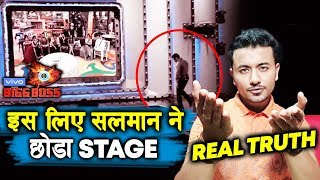 This Is Why Salman Khan Left The Stage In Anger / Real Truth / Weekend Ka Vaar | Bigg Boss 13