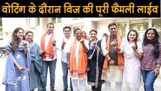 #voiceofpanipat #parmod_vij वोटिंग के दौरान प्रमोद विज की पूरी फैमली लाईव
