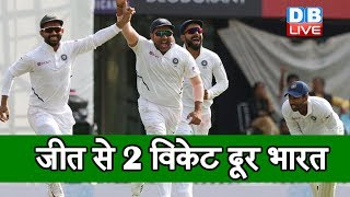 India vs South Africa 3rd test 3rd day highlights | जीत से 2 विकेट दूर भारत | Rohit Sharma | #DBLIVE