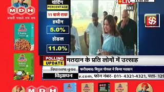 आदमपुर से #BJP प्रत्याशी #SONALI_PHOGAT ने किया मतदान