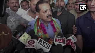 जम्मू कश्मीर के लोगों को स्वायत्तता समझाने का PM का सफल प्रयास रहा: जितेंद्र सिंह