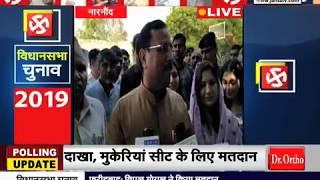 #NARNAUND में मतदान के बाद क्या बोले #BJP प्रत्याशी #CAPTAIN_ABHIMANYU