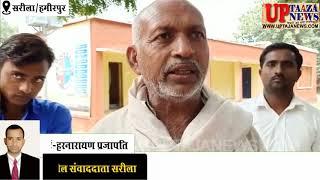 राठ में किसानों ने डीएपी खाद नकली होने की आशंका में जमकर काटा हंगामा