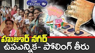 Hzurnagar By Elections Voting Updates | Huzurnagar By Elections 2019 | Said reddy | Top Telugu TV