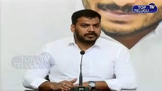 AP Minister Anil Kumar Yadav Press Meet LIVE | YSRCP | CM Jagan | Top Telugu TV