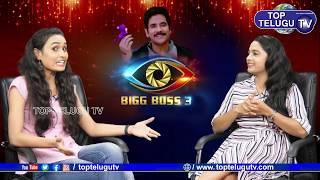 Top Charcha on Bigg Boss Telugu 3 Episode 92 | Nagarjuna | Vithika Eliminated | Top Telugu TV