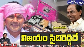 BS View 16 on Huzurnagar Exit Poll Survey | Saidi Reddy Won | Telangana | Elections | Top Telugu TV