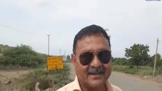 Rajula | Demand to complete National Highway work soon| ABTAK MEDIA