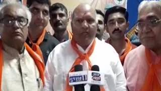 Upleta|  Talks of Parliament Rameshbhai Dhaduk by BJP| ABTAK MEDIA