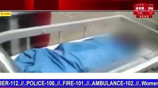 Hyderabad news // मासूम बच्चों के मौत का गुनाहगार कौन....