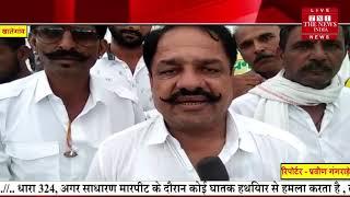 मध्य प्रदेश के किसानों ने सुनाया ऐसा फैसला, सरकार  को जल्द ही निर्णय लेना होगा THE NEWS INDIA