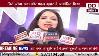 झूम के नाच सीजन-2 का ग्रेंड फिनाले आयोजित किया गया   || DIVYA DELHI NEWS