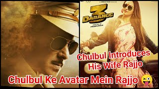 Salman Khan Introduces Rajjo In Chulbul Pandey Style For Dabangg 3