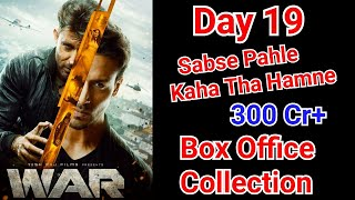 War Movie Box Office Collection Day 19