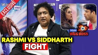 Abu Malik Reaction On Siddharth Shukla And Rashmi Desai Fight | Bigg Boss 13 | Exclusive Interview