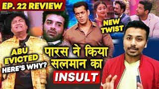 Paras Insults Salman Khan | Abu Malik Evicted | Rashmi Shukla New Twist | Bigg Boss 13 Ep. 22 Review