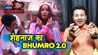 Shehnaz Does BHUMRO 2.0 In Front Of Siddharth Shukla | Bigg Boss 13 Latest Update