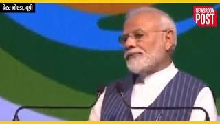 """""""10 साल में 50 लाख हेक्टेयर बंजर जमीन को बनाएंगे उपजाऊ- पीएम Narendra Modi """""""