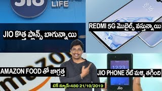 TechNews in telugu 480: Jio new recharge plans,redmi note 8 pro,5g phones,amazon,vivo,oneplus,sony