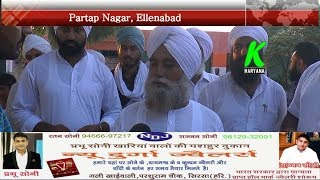 ऐलनाबाद के गांव प्रताप नगर मे ईवीएम हैक की वीडियो पर पड़ताल l पूरी सच्चाई आई सामने l k haryana l