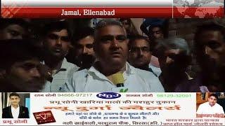 ऐलनाबाद के गांव जमाल में पोलिंग के आखिरी समय में बदल गया पाला l देखिए कैसा रहा मतदान l