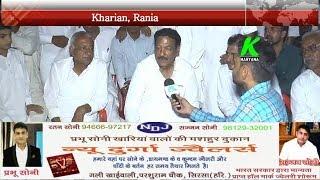 वोट डलने के बाद चौधरी रणजीत सिंह का बडा बयान l विरोधियों पर निशाना हार से बौखला गए थे l