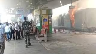 ट्रेन में लगी आग -TV24