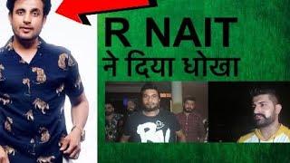 R Nait ने किया धोखा ?