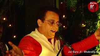 Vadda Tera Darbar  live // Krishna Ji Devotional 9990001001 / 9211996655