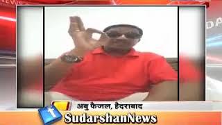 मजहबी चरमपंथी की श्री सुरेश चव्हाणके जी को जान से मारने की धमकी