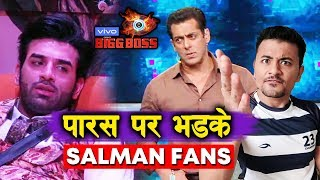 Salman Khan FANS Angry On Paras For His Comments | Bigg Boss 13 Latest Update