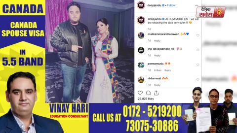Mehndi | Miss Pooja | Deep Jandu | New Punjabi Song | First Look | DAinik Savera