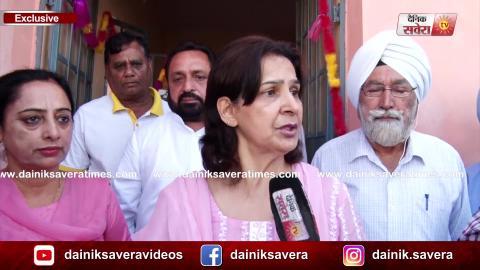 Exclusive Interview: लंबे समय के बाद सामने आए Madam Sidhu ने बताया क्यों चुप हैं Navjot Singh Sidhu