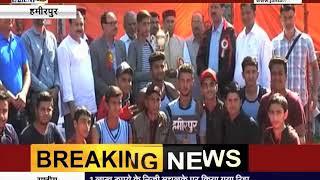 #HIMACHAL_PARDESH के हमीरपुर में U-19 #ATHLETICS मीट का हुआ समापन