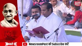 महात्मा गांधी की 150वीं जयंती: पीएम मोदी ने राजघाट पहुंचकर बापू को दी श्रद्धांजलि