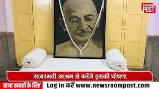 महात्मा गांधी की 150वीं जयंती: पीएम मोदी ने राजघाट पहुंचकर बापू को दी श्रद्धांजलिNewsroomPost