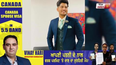 Rang | Ammy Virk | Gurnam Bhullar | Sonam Bajwa | New Punjabi Movie | Dainik Savera
