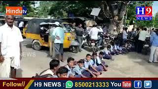 పాలమాకుల గ్రామ స్టేజి వద్ద విద్యార్థులు రాస్తారోకో