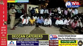 RTC EFFECT | TS | MIDNIGHT 3:30 AM RTC WORKERS STRIKE IN KALVAKURTHY TOWN | TV11 NEWS