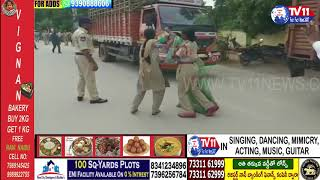 RTC EFFECT   TS   COLLECTOR OFFICE STRIKE IN RTC WOMAN WORKERS    TV11 NEWS    NIRMAL TOWN