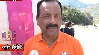 21 oct n 12 शिमला जिला के रामपुर में महिला बालीबाल प्रतियोगिता हुई सम्मपन