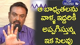 Maa President Naresh Comments On Maa Issue | MAA Association | Jeevitha Rajashekar | Top Telugu TV