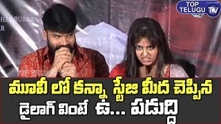 Avika Gor Serious Dialogue Act At Raju Gari Gadhi 3 Success Meet | Ohmkar | Ashwin Babu |Tollywood
