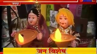 Diwali 2019 : दीपावली पर बाजारों में छाई रौनक, सौ से ज्यादा दीपकों की वैरायटी बाजार में उपलब्ध