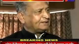 जयपुर:  सीएम आवास पर जनता दरबार, फरियादियों से रूबरू होंगे गहलोत